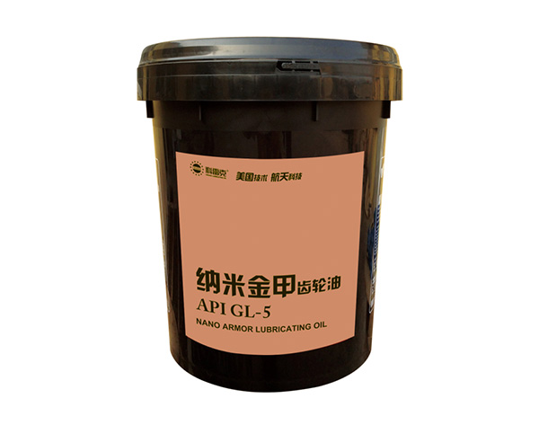 API GL-5